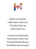 Kindergarten Graduation Poem to perform or include in written program