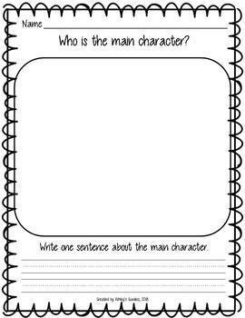 Kindergarten Graphic Organizer BUNDLE