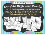 Kindergarten ELA Graphic Organizers Yearlong Set