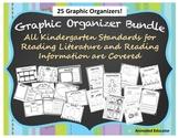 Kindergarten ELA Graphic Organizers Yearlong Set