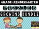 Kindergarten Growing Bundle