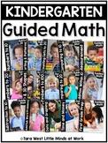 Kindergarten Guided Math Curriculum   HOMESCHOOL COMPATIBLE  