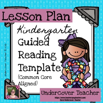 Kindergarten Guided Reading Lesson Plan Template Common Core Editable