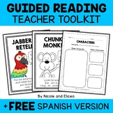 Guided Reading Binder Activities