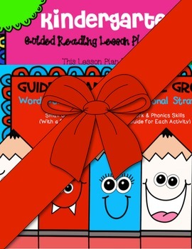 Kindergarten Guided Reading Word Work Strategies/ Lesson Plan Book Bundle