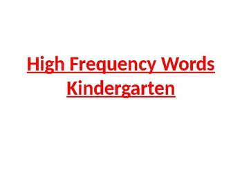 Kindergarten HFW Powerpoint Slideshow/Game