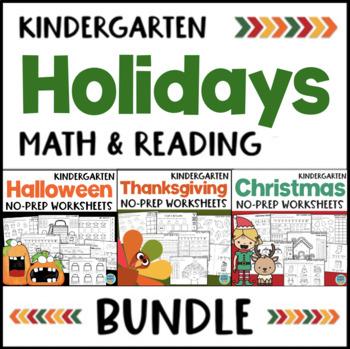 Kindergarten HOLIDAY Worksheets Bundle: Halloween, Thanksgiving, & Christmas