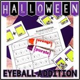 Kindergarten Halloween Math Center - Eyeball Addition