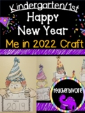 Kindergarten Happy New Year Craft: Me in 2018