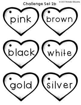 Kindergarten Heart Words - Sight Word Practice & Flashcards {Reading Wonders}