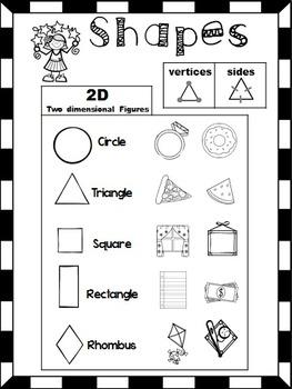 Homework help kindergarten