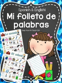 Temas de escritura-Theme word wall- Bilingual/Dual language