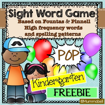 Kindergarten High Frequency Sight Word Game