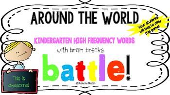 Kindergarten High Frequency Word Around the World Battle!