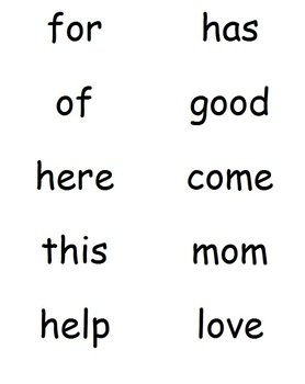 Wonders Kindergarten High Frequency Word Flashcards