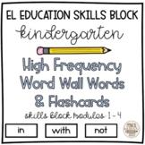 Kindergarten High Frequency Word Wall Flashcards | EL Education