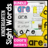 Sight Words Practice Bundle for Kindergarten Treasures