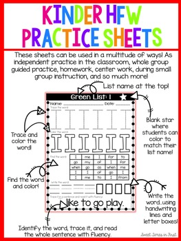 Kindergarten Differentiated High Frequency Words { Sight Words } EDITABLE