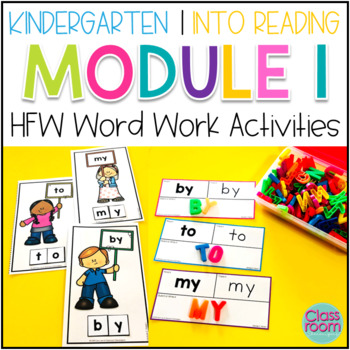 HMH Into Reading: Kindergarten High Frequency Words Word Work -- Module 1 {FREE}