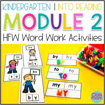 HMH Into Reading: Kindergarten High Frequency Words Word Work -- Module 2