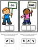 HMH Into Reading: Kindergarten High Frequency Words Word Work -- Module 3