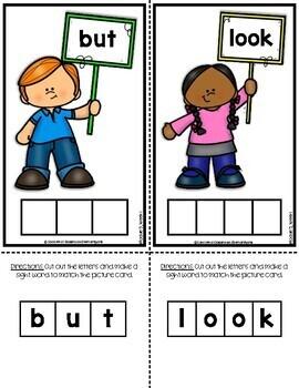 HMH Into Reading: Kindergarten High Frequency Words Word Work -- Module 5