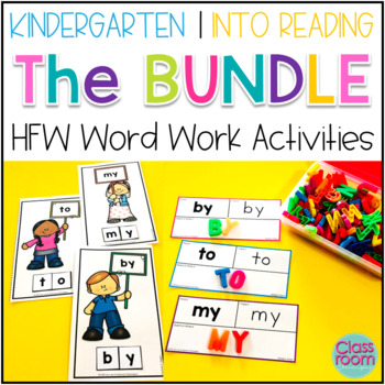 HMH Into Reading: Kindergarten High Frequency Words Word Work -- The BUNDLE!!
