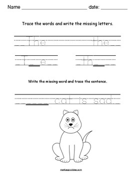 Kindergarten High Frequency Words Worksheets.