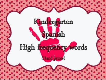 Kindergarten High Frequency Words in Spanish