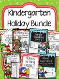 Kindergarten Holiday Bundle