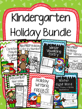 Kindergarten Holiday Bundle