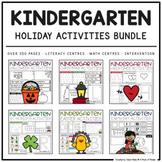 Kindergarten Holiday Activities BUNDLE