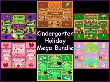 Kindergarten Holiday MEGA Bundle