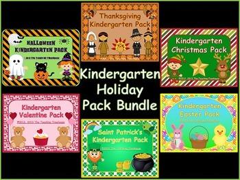 Kindergarten Holiday Pack Bundle ~ Printables + Game Cards PreK/K