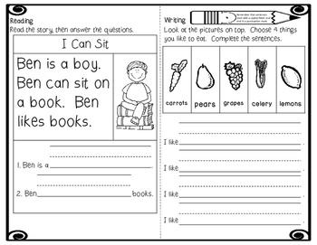 Kindergarten Homework - 1st Quarter