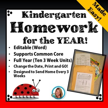Kindergarten Homework for the Year  - Editable! Supports Common Core