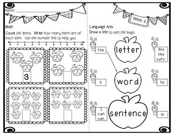 Kindergarten Homework - 2nd Quarter
