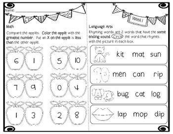 Kindergarten Homework - 3rd Quarter