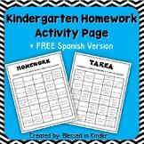 Kindergarten Homework Activity Page