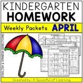 Kindergarten Homework- April (English & Spanish Directions) Aligned to CC