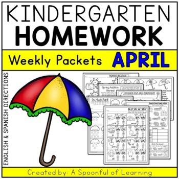 Kindergarten Homework- April (English & Spanish Directions) Aligned to CC