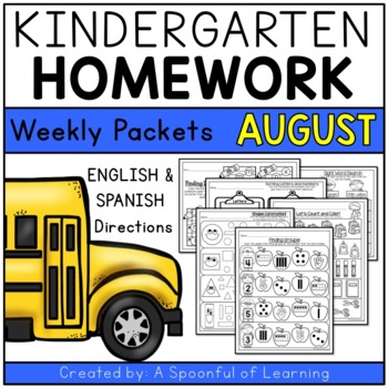 Kindergarten Homework- August (English & Spanish Directions) Aligned to CC
