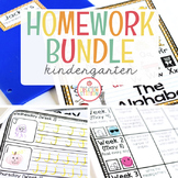 KINDERGARTEN HOMEWORK MEGA-BUNDLE