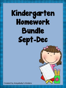 Kindergarten Homework Bundle- Sept. thru Dec.