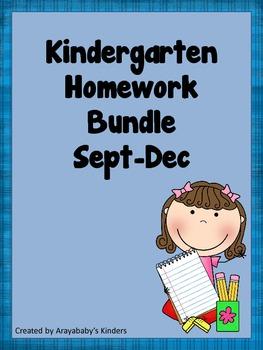 Kindergarten Homework Bundle- Sept. thru Dec.