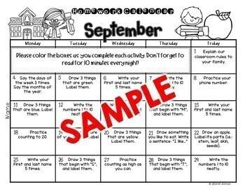 Kindergarten Homework Calendar {NOT EDITABLE} {2017-2018}