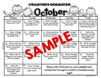Kindergarten Homework Calendar {NOT EDITABLE} {2018-2019}