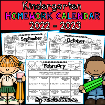 Kindergarten Homework Calendar {NOT EDITABLE} {2019-2020}