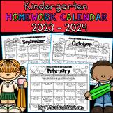 Kindergarten Homework Calendar {NOT EDITABLE} {2021-2022}