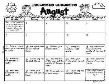 Kindergarten Homework Calendar EDITABLE - FREE SAMPLE